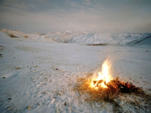 Eis-Feuer